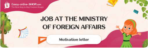 Job at the Ministry of Foreign Affairs